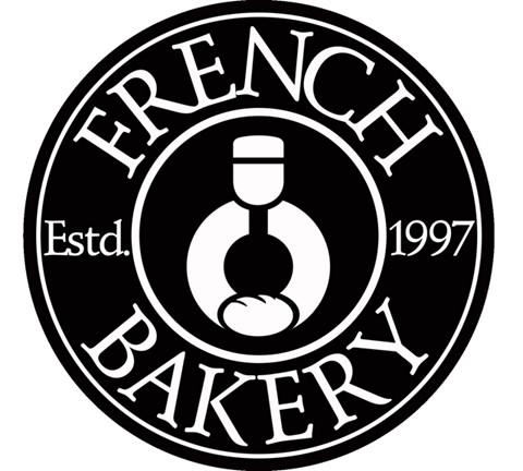 المخبز الفرنسي